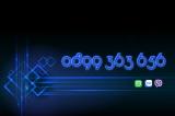 Số điện thoại 0899363656